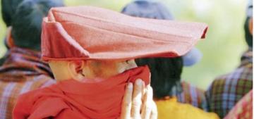 LEO-Weekly, Bhutan