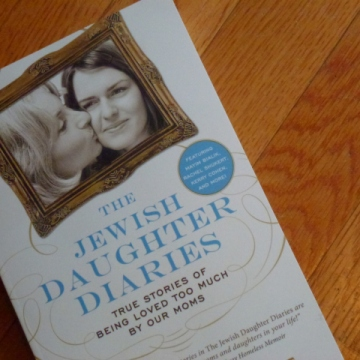 jewish-daughter-diaries, rachel-ament, leo-weekly, book